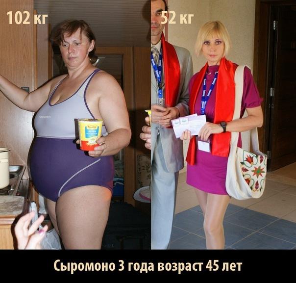 Очень толстый парень похудел